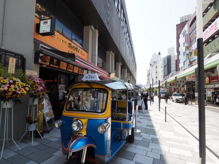料理 神戸 タイ