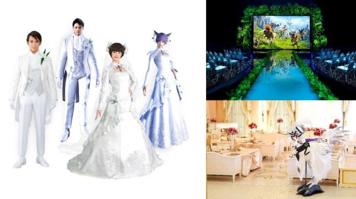 ポーアイの結婚式場「デゼーロ」で『ファイナルファンタジーXIV