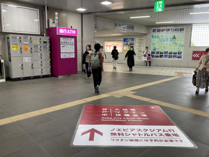 新長田 モザイク加工済み