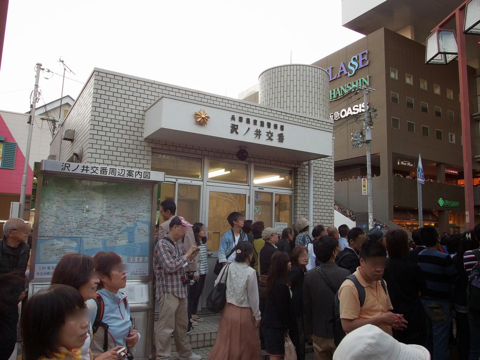 沢ノ井交番