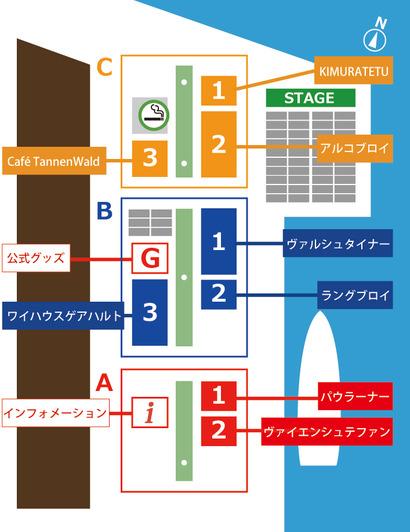sp_kobe_shopmap3