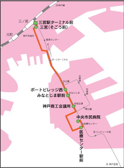 20141030161101-3