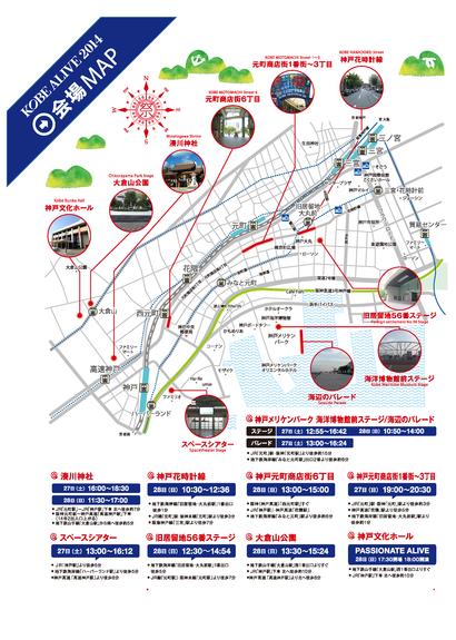 kobealive2014map