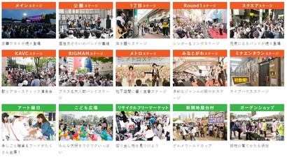 第17回神戸新開地音楽祭-2