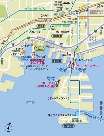 terminalmap