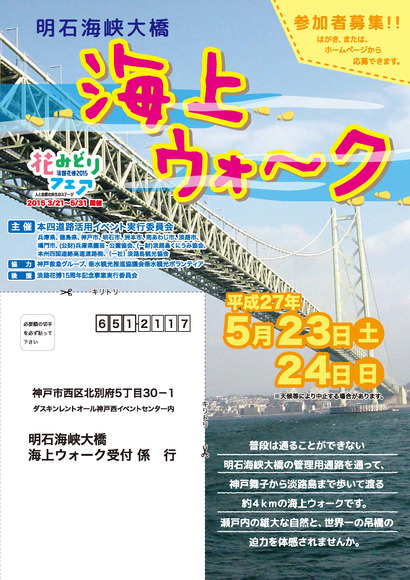 2015_flyer_ページ_1