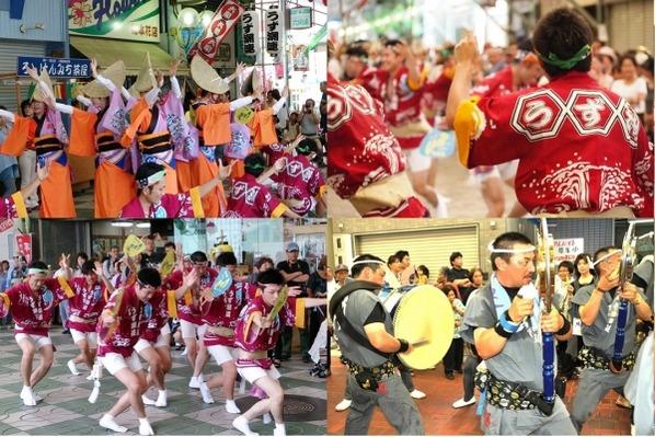 阿波踊りパレード