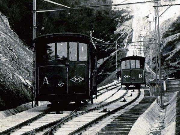 摩耶鋼索鉄道
