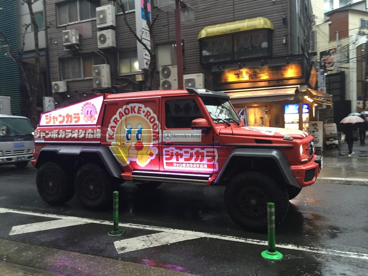 北野坂 ジャンカラ