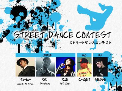 STREET DANCE CONTEST