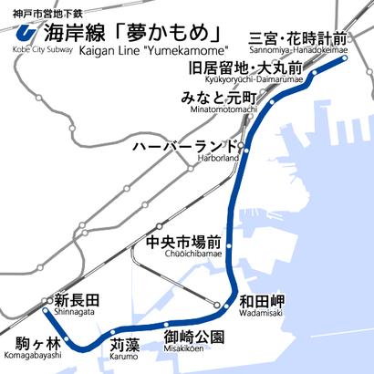 ULine_KaiganLine_Map
