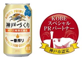 kobetsukuri