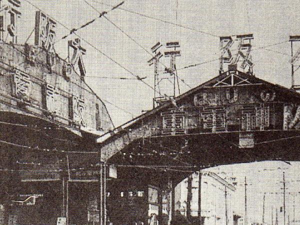 12月24日【今日は何の日】1935年 運転休止の市電磯上線が撤去される ...