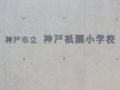 6ba4614b