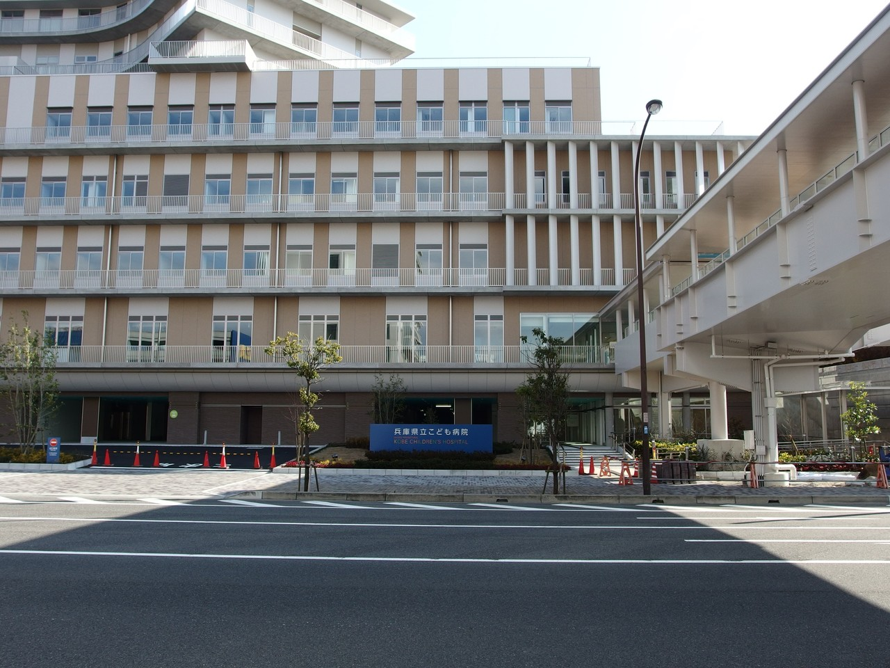 兵庫 県立 こども 病院
