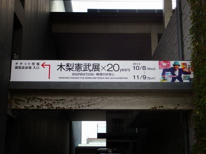 PA111436