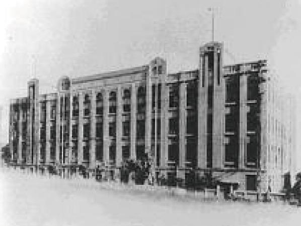 県立神戸病院