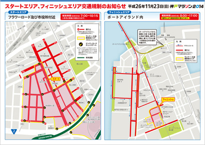 img_traffic02_s