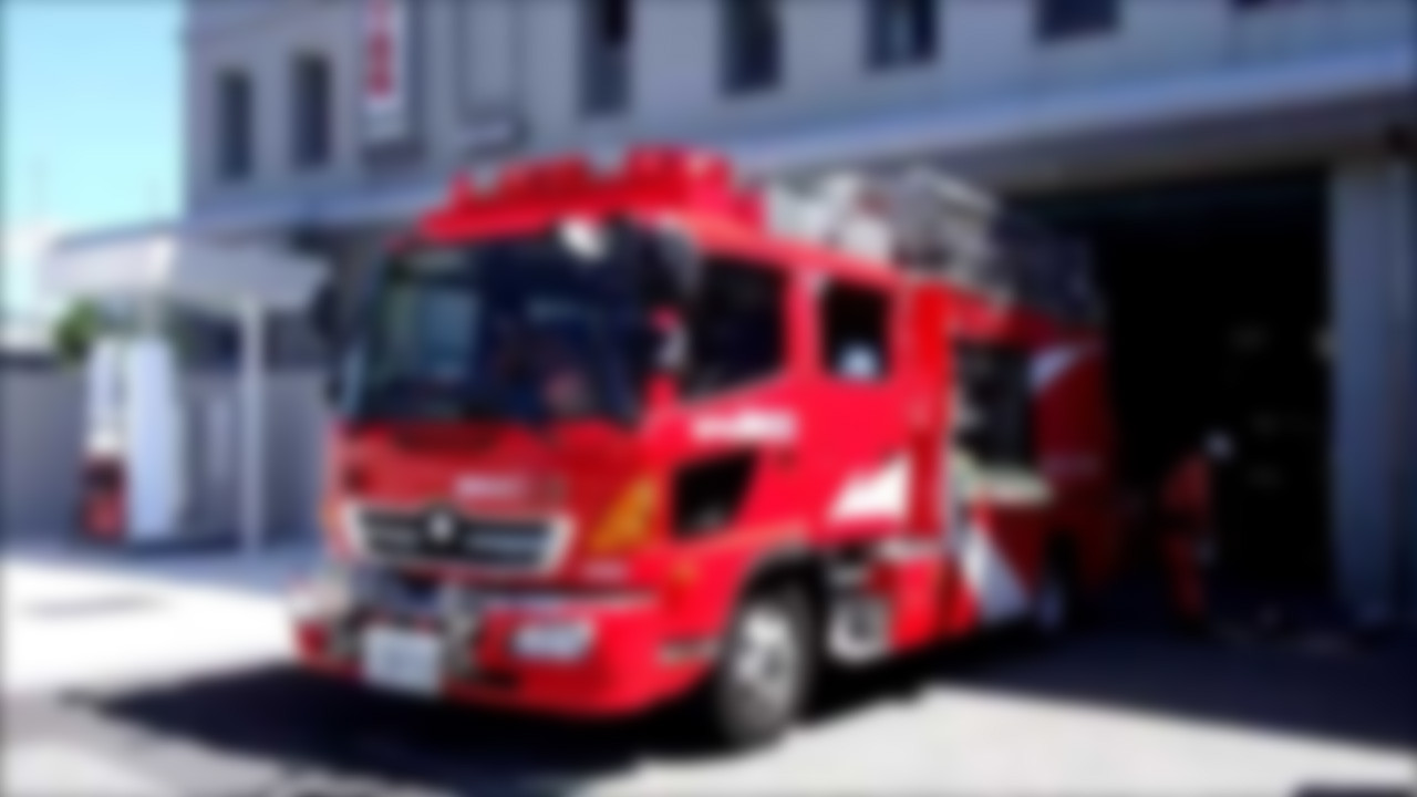 神戸市消防局の22歳消防士、遅刻...