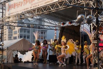 神戸港ラテンアメリカン・カーニバル2