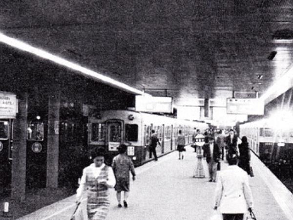 9月26日【今日は何の日】1958年 神戸高速鉄道が発足する &【神戸 ...