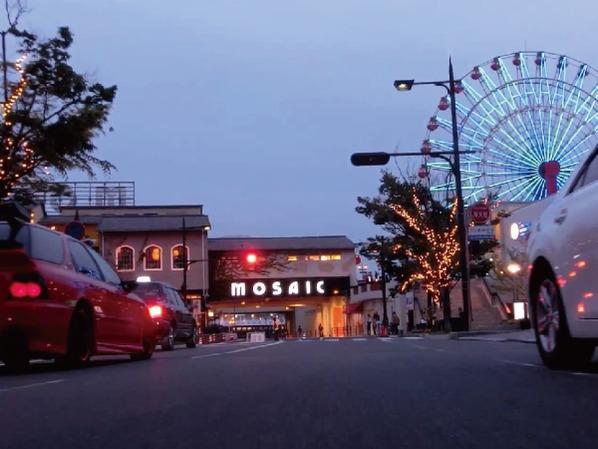 神戸ドライブ2