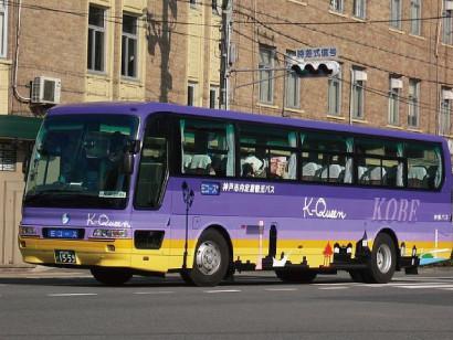 神戸市内定期観光バス