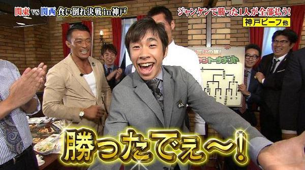 は 男気 じゃんけん と みなおか「男気ジャンケン」小川直也勝利で幕 足掛け7年、全参加者の総支払い額は…―