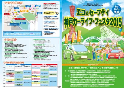 car (1) (1)_ページ_1