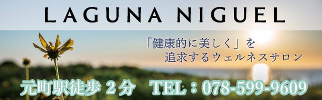 北海道 神戸 展 大丸